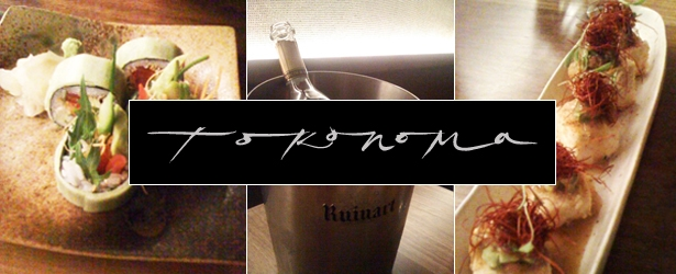 Tokonoma Sydney - Restaurant Review
